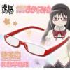 แว่นตา Akemi Homura