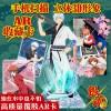 AR Card Gintama