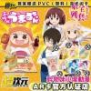 AR Card Umaru-chan set 6 ใบ