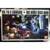 RX-78-3 Gundam + MS-09rs Rick-Dom