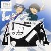 Kaito Kid Bag