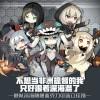 พวงกุญแจ kantai collection enemy vessel