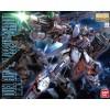 Duel Gundam Assault Shroud