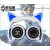 หูฟังแมว SAO (มี2แบบ)