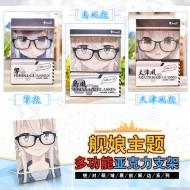 แว่นตา Kantai Collection (มี3แบบ)