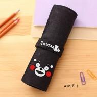 กระเป๋าใส่ดินสอปากกา คุมะมง (มี 6 แบบ)