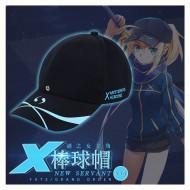 หมวก Mysterious Heroine X