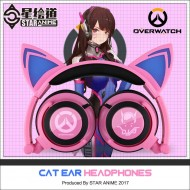 Overwatch cat ear headphone (มี4แบบ)