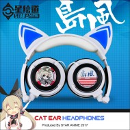 Shimakaze cat ear headphone