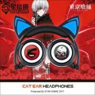 Tokyo Ghoul cat ear headphone (มี2แบบ)