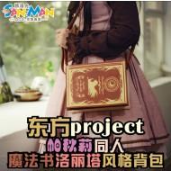 Touhou Project Patchouli Knowledge Magic Book Bag