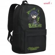 กระเป๋าเป้ Yu (มี4แบบ)